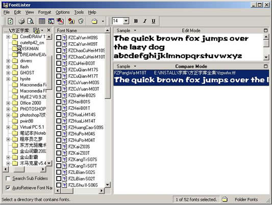 Windows系统中字体不能安装的解决办法